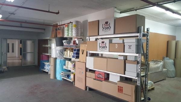 מגוון חומרי אריזה וקרטונים למעבר דירה בחנות שלנו