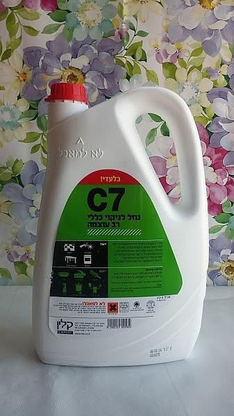 C7 נוזל לניקוי רב עוצמה